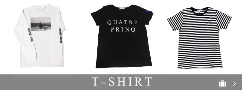 キャトルプリンクのTシャツ商品はこちら