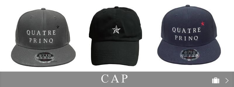 キャトルプリンクの帽子商品はこちら